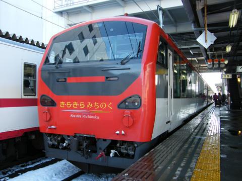 20071123_jreast_dc_48_kirakiramichinoku-01.jpg