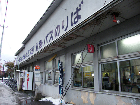 20071123_misawa-04.jpg