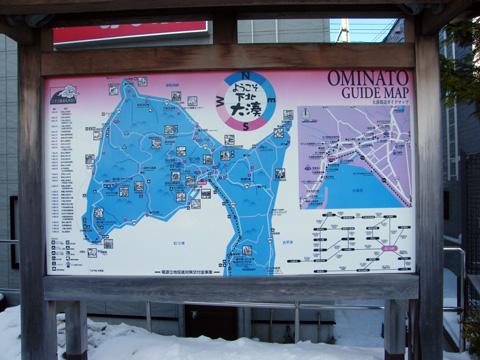 20071123_ominato-07.jpg