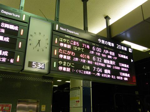 20071123_tokyo-01.jpg