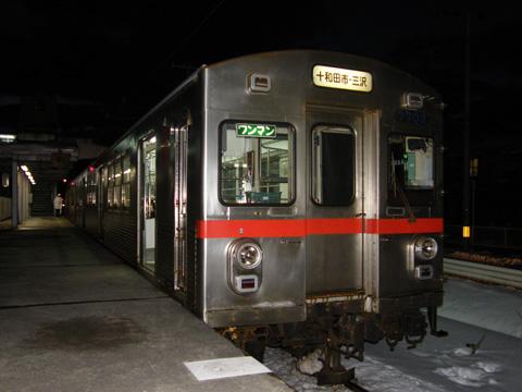 20071123_toutetsu_7700-01.jpg