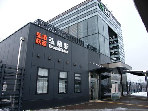 20071124_hirosaki-02.jpg