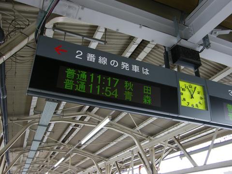 20071124_hirosaki-05.jpg