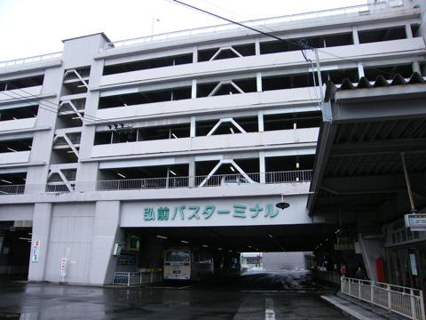 20071124_hirosaki_bt-01.jpg
