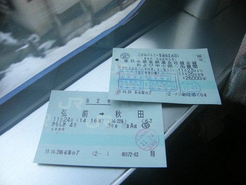 20071124_kamoshika4-01.jpg