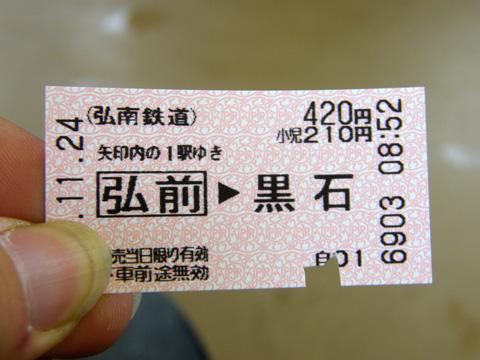 20071124_konan-01.jpg