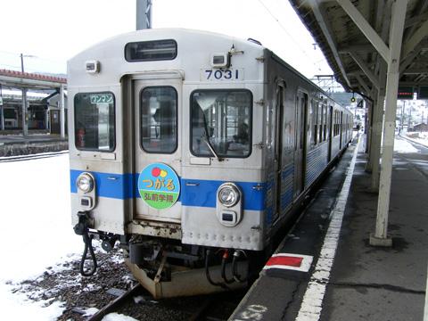20071124_konan_7000-02.jpg