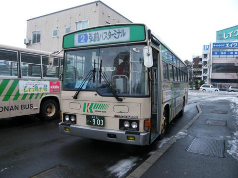 20071124_konanbus-01.jpg
