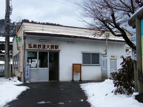 20071124_owani-01.jpg
