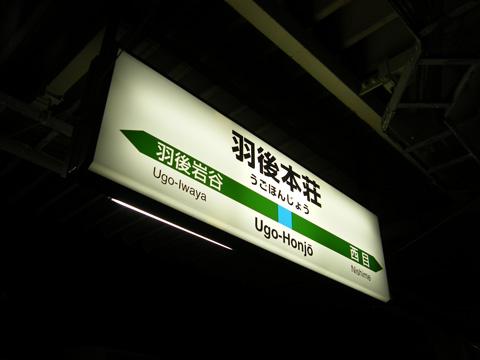 20071124_ugohonjo-01.jpg