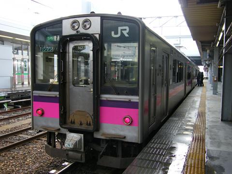 20071125_jreast_ec_701_0-01.jpg