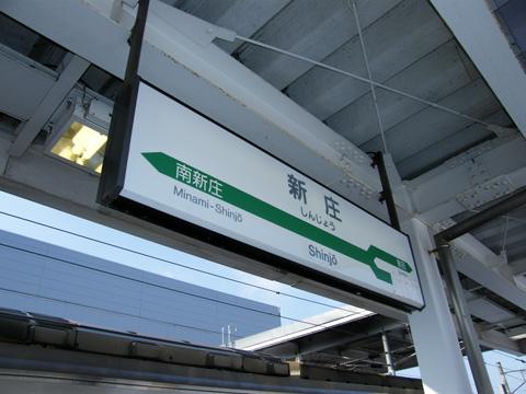20071125_shinjo-03.jpg