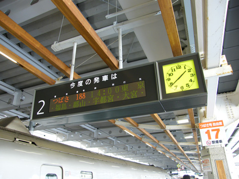 20071125_shinjo-06.jpg