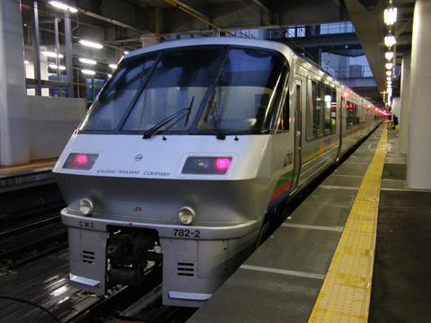 20071223_jrkyushu_ec_783-01.jpg
