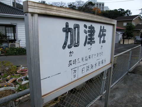20071223_kadusa-02.jpg