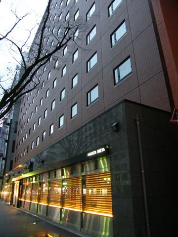20071223_richmond_hotel_hakata-03.jpg