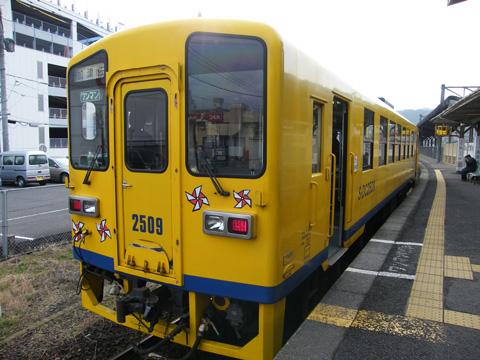 20071223_shimatetsu_2500-01.jpg