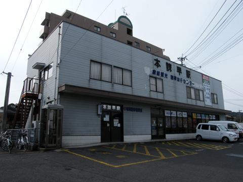 20071224_honisahaya-01.jpg