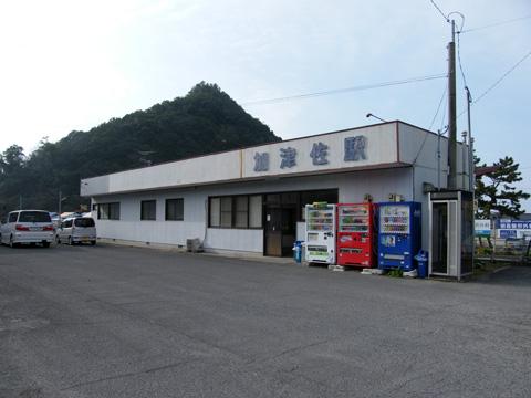 20071224_kadusa-01.jpg