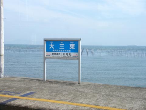 20071224_shimatetsu-05.jpg