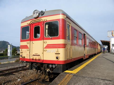 20071224_shimatetsu_dc_20-01.jpg