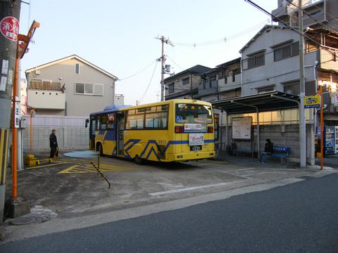 20080105_tokuan-01.jpg