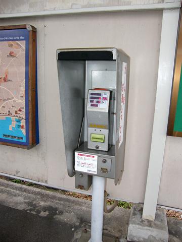 20080113_ajinahigashi-04.jpg