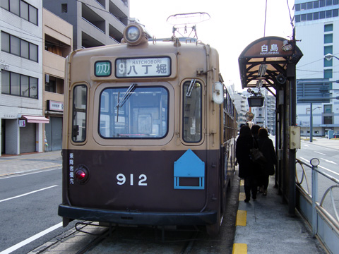 20080113_hakushima-01.jpg