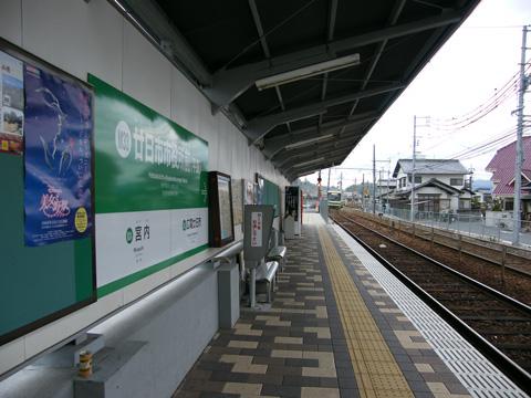 20080113_hatsukaichi-02.jpg