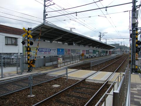 20080113_hatsukaichi-03.jpg