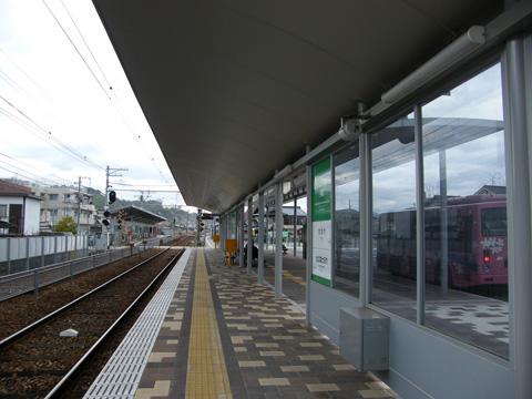 20080113_hatsukaichi-06.jpg
