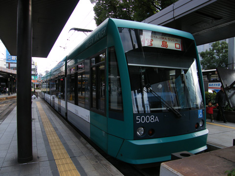 20080113_hiroden_5000-01.jpg