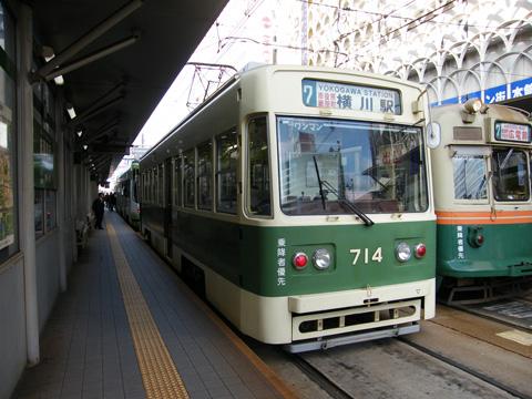 20080113_hiroden_700-01.jpg