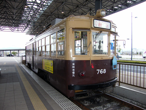 20080113_hiroden_750-01.jpg