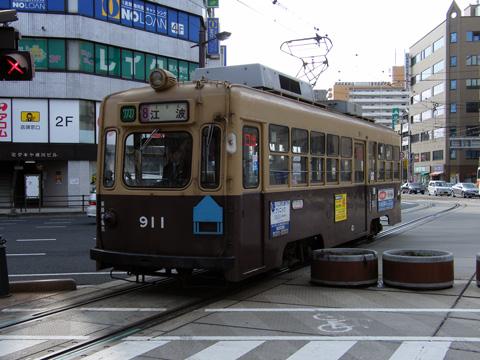 20080113_hiroden_900-02.jpg