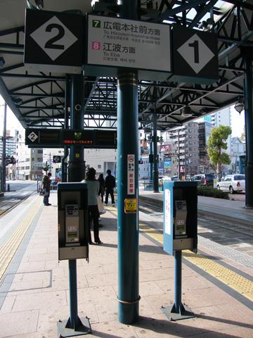 20080113_yokogawa-02.jpg