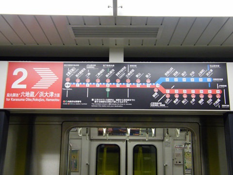 20080120_uzumasatenjingawa-01.jpg