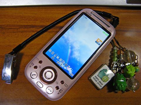 20080127_au_w52t-01.jpg
