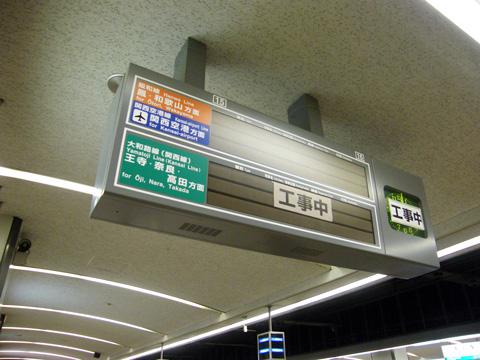 20080203_tennoji-01.jpg