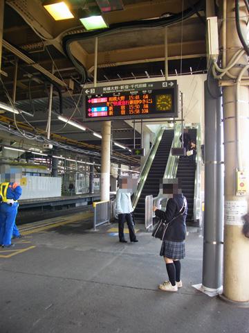 20080210_ebina-03.jpg