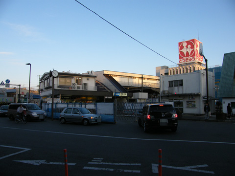 20080210_isehara-02.jpg