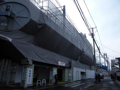20080210_takatsu-07.jpg