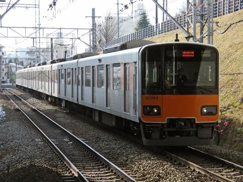 20080210_tobu_50050-04.jpg