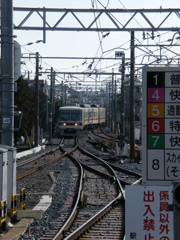 20080211_keiseitsudanuma-01.jpg