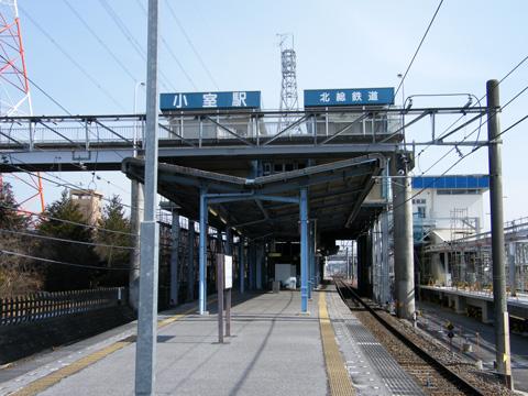 20080211_komuro-03.jpg