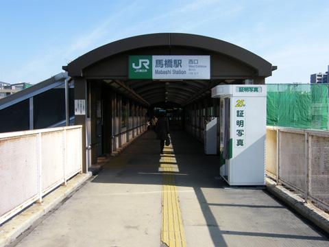 20080211_mabashi-02.jpg