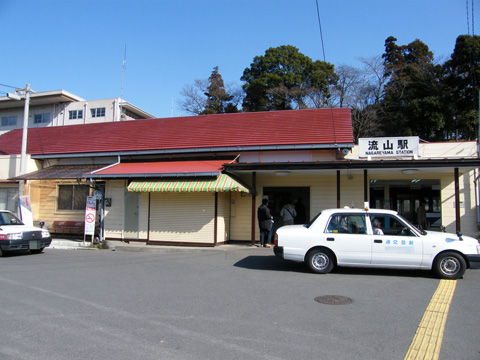 20080211_nagareyama-01.jpg