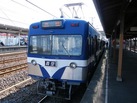 20080211_ryutetsu_2000-01.jpg