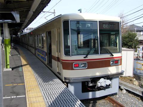 20080211_shinkeisei_8800-01.jpg