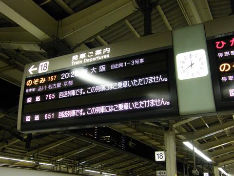 20080211_tokyo-01.jpg